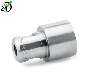 Dysza Power EASY!LOCK 25°, rozmiar dyszy 50 (900-1000 l/h) Karcher